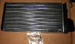 Range Rover P38 Heater Core Matrix / Radiator