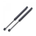 Top Upper Genuine Range Range Rover P38 MKII 4.0L 4.6L 2.5TD Gas Lifiting Struts Models 1995-2002 - Pair